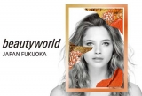 Beautyworld Japan Fukuoka 2020